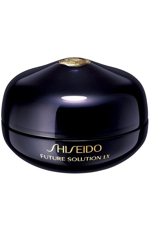 Крем для восстановления кожи вокруг глаз и губ Future Solution LX Shiseido 10268SH