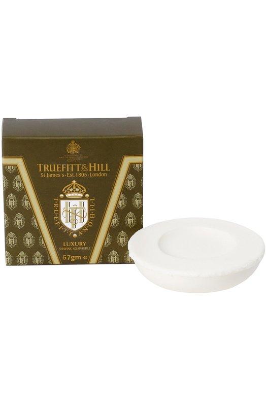 Купить Мыло для бритья Luxury (запасной блок для кружки) Truefitt&Hill, 314, Великобритания, Бесцветный