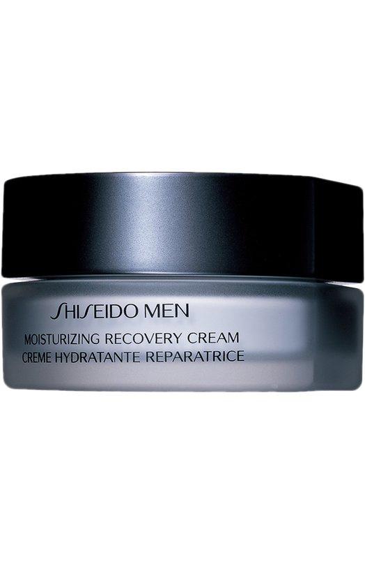 Восстанавливающий крем ShiseidoУход для лица<br><br><br>Объем мл: 15<br>Пол: Мужской<br>Возраст: Взрослый<br>Цвет: Бесцветный