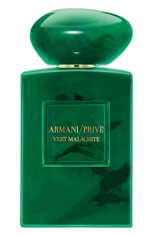 Купить Парфюмерная вода Vert Malachite Giorgio Armani, 3614271063700, Италия, Бесцветный