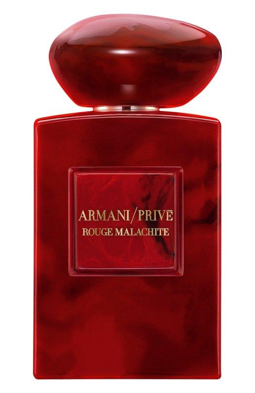 Купить Парфюмерная вода Rouge Malachite Giorgio Armani, 3614271063717, Италия, Бесцветный