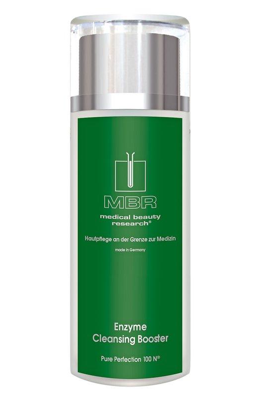 Купить Очищающая пудра для лица Pure Perfection 100 Medical Beauty Research, 1400/MBR, Германия, Бесцветный