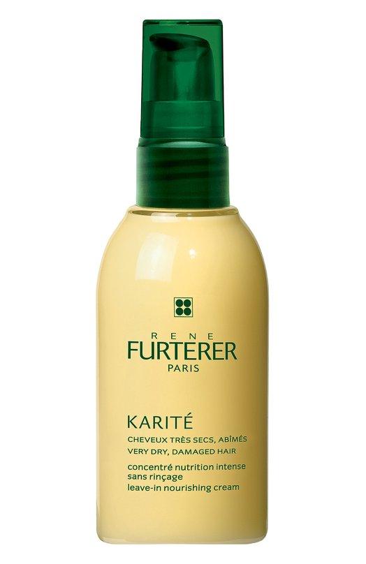 Питательный лосьон Karite Rene Furterer 513996