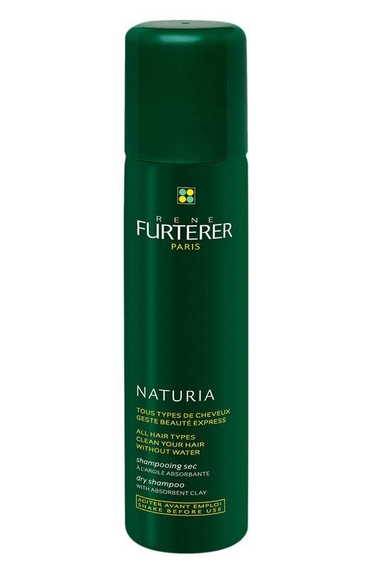 Сухой шампунь Naturia Rene FurtererШампуни<br><br><br>Объем мл: 150<br>Пол: Женский<br>Возраст: Взрослый<br>Цвет: Бесцветный