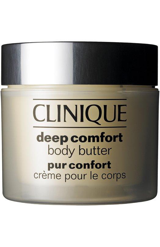 Купить Крем для тела Deep Comfort Clinique, 69RT-01, Великобритания, Бесцветный