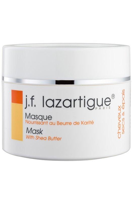 Маска-крем питательная с маслом ши (карите) J.F. Lazartigue 01107