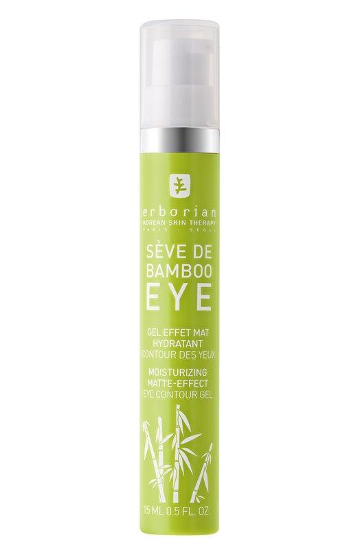 Увлажняющий уход за кожей вокруг глаз Bamboo Erborian 781175