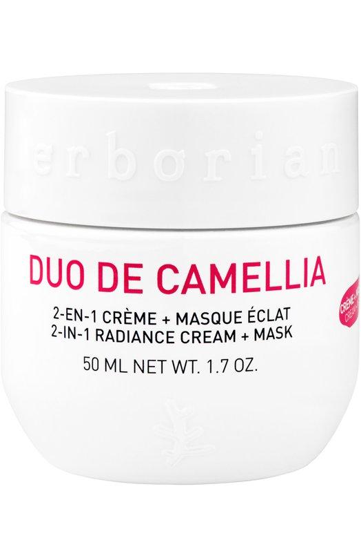 Крем-маска Camellia ErborianМаски / Ампулы<br><br><br>Объем мл: 50<br>Пол: Женский<br>Возраст: Взрослый<br>Цвет: Бесцветный