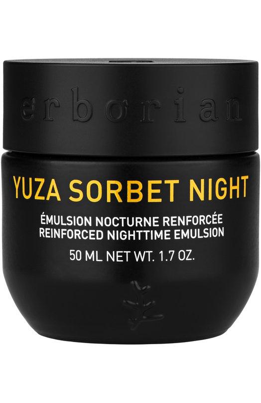 Увлажняющий ночной крем-сорбет Yuza Sorbet Erborian 780789