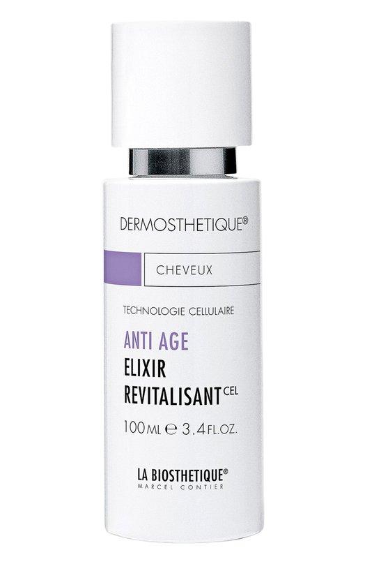 Клеточно-активный anti-age эликсир для усиления роста волос La Biosthetique 120089