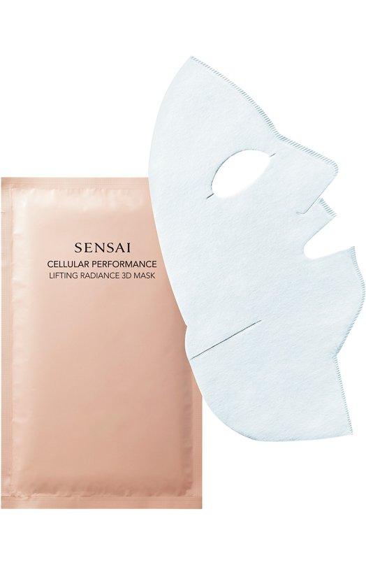 Лифтинг маска для лица, придающая сияние коже SensaiМаски / Ампулы<br><br><br>Объем мл: 0<br>Пол: Женский<br>Возраст: Взрослый<br>Цвет: Бесцветный