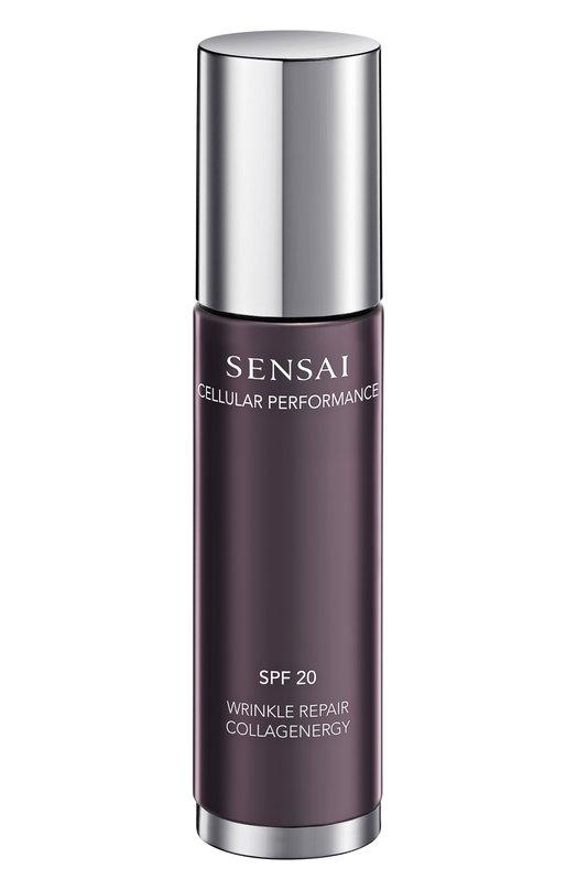 Восстанавливающее средство против морщин для лица Sensai 97180