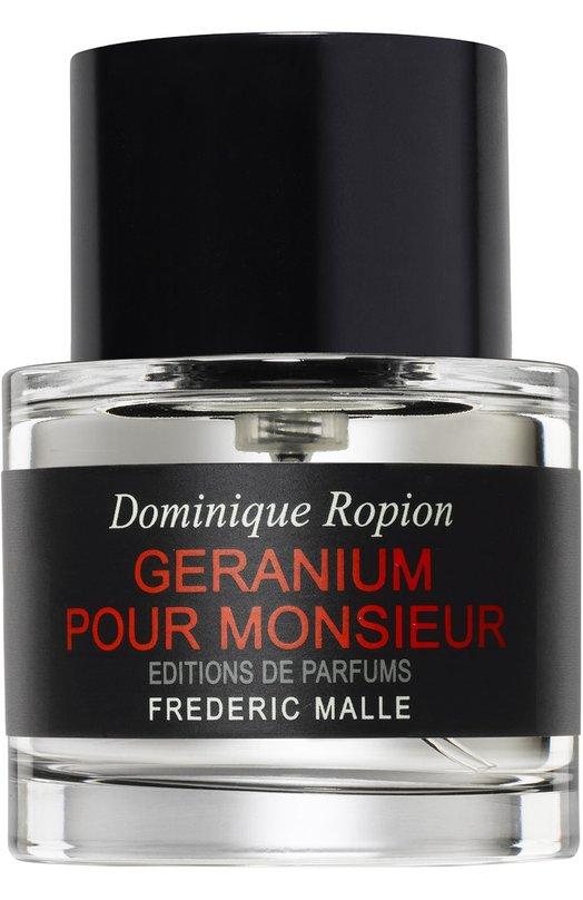 Купить Парфюмерная вода Geranium Pour Monsieur Frederic Malle, 3700135001725, Франция, Бесцветный
