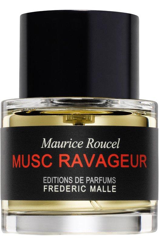 Парфюмерная вода Musc Ravageur Frederic MalleАроматы для мужчин<br><br><br>Объем мл: 50<br>Пол: Женский<br>Возраст: Взрослый<br>Цвет: Бесцветный