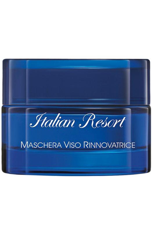 Восстанавливающая маска для лица Italian Resort Acqua di Parma 54012