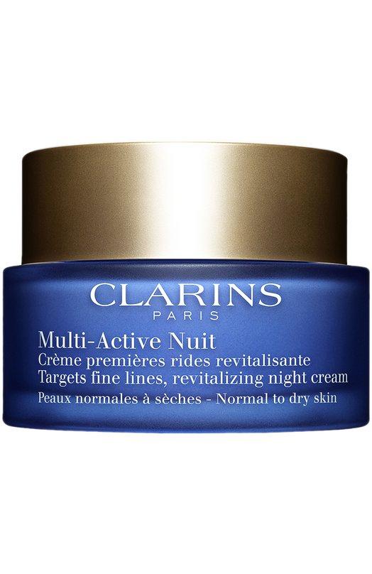 Купить Ночной крем Multi-Active для нормальной/сухой кожи Clarins, 80009051, Франция, Бесцветный