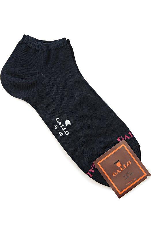 Укороченные хлопковые носки Gallo 6027Y/83C015PA2EA