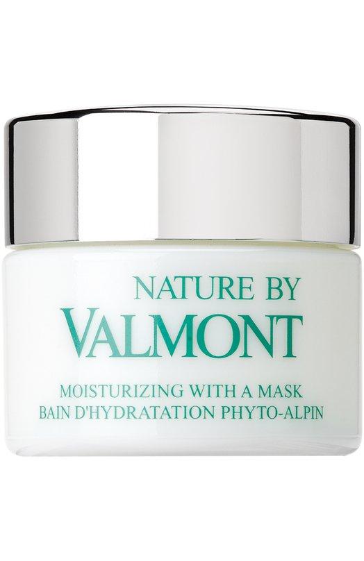 Увлажняющая маска Nature ValmontУвлажнение / Питание<br><br><br>Объем мл: 50<br>Пол: Женский<br>Возраст: Взрослый<br>Цвет: Бесцветный