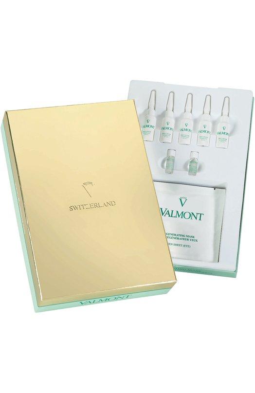 Набор коллагеновых масок для глаз Valmont 705102