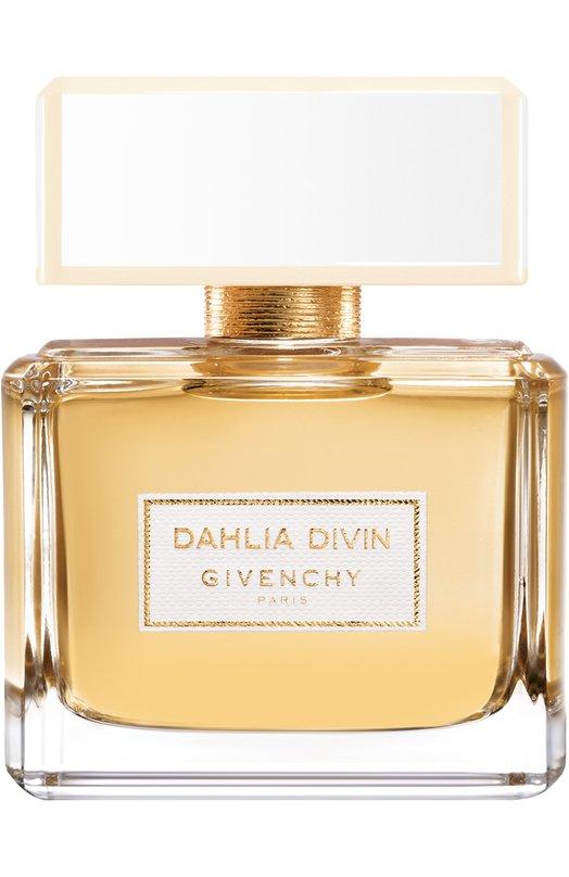 Парфюмерная вода Dahlia Divin GivenchyАроматы для женщин<br><br><br>Объем мл: 75<br>Пол: Женский<br>Возраст: Взрослый<br>Цвет: Бесцветный
