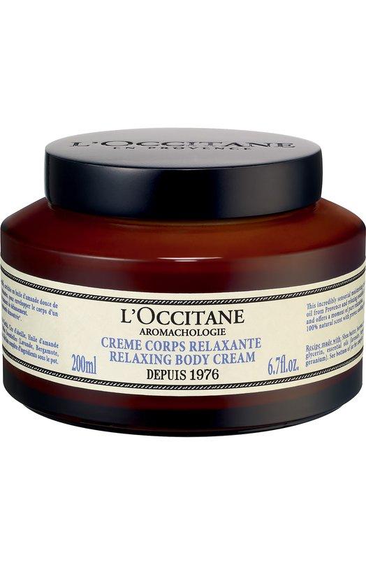 Расслабляющий крем для тела Аромакология L`Occitane 307090