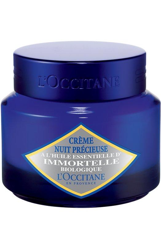 Ночной крем Иммортель LOccitane 294369