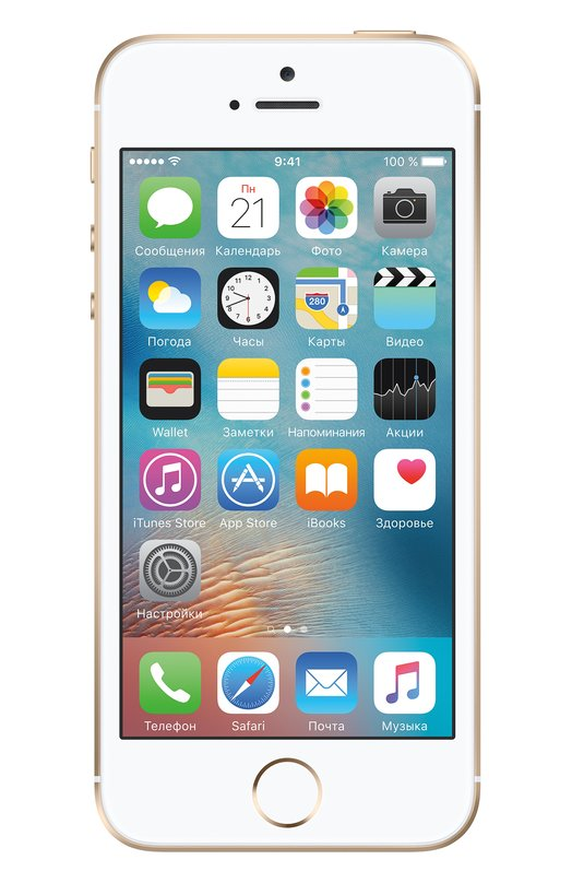 iPhone SE 16GB Apple
