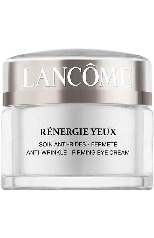 Купить Крем для кожи вокруг глаз от морщин Rénergie Yeux Lancome, 3147758014198, Франция, Бесцветный