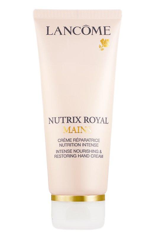 Восстанавливающий и питательный крем для рук Nutrix Royal Mains LancomeУход для рук<br><br><br>Объем мл: 100<br>Пол: Женский<br>Возраст: Взрослый<br>Цвет: Бесцветный