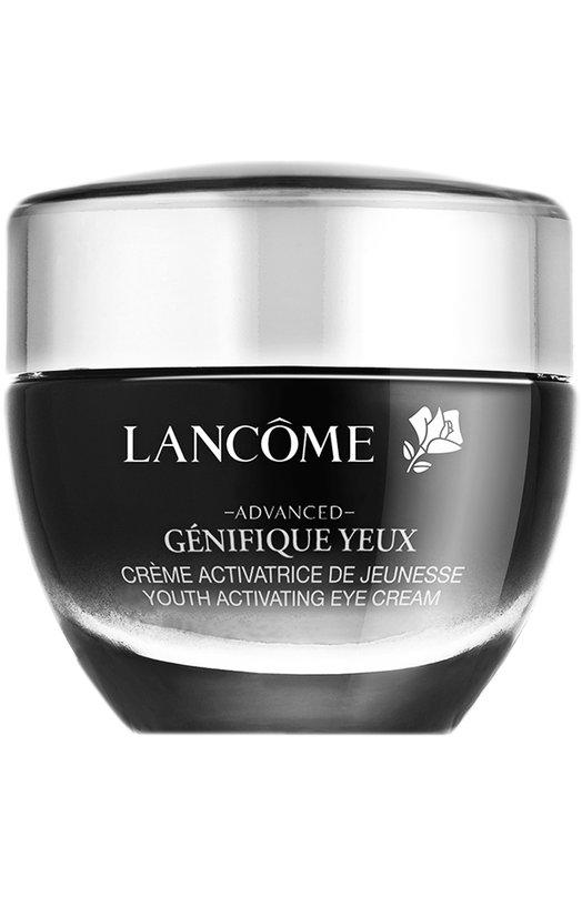 Крем-активатор молодости для кожи вокруг глаз Genifique Yeux Lancome 3605531688986
