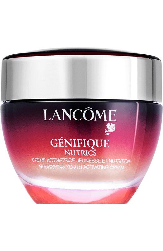 Крем-активатор молодости для сухой кожи Genifique Nutrics Lancome 3605532286464