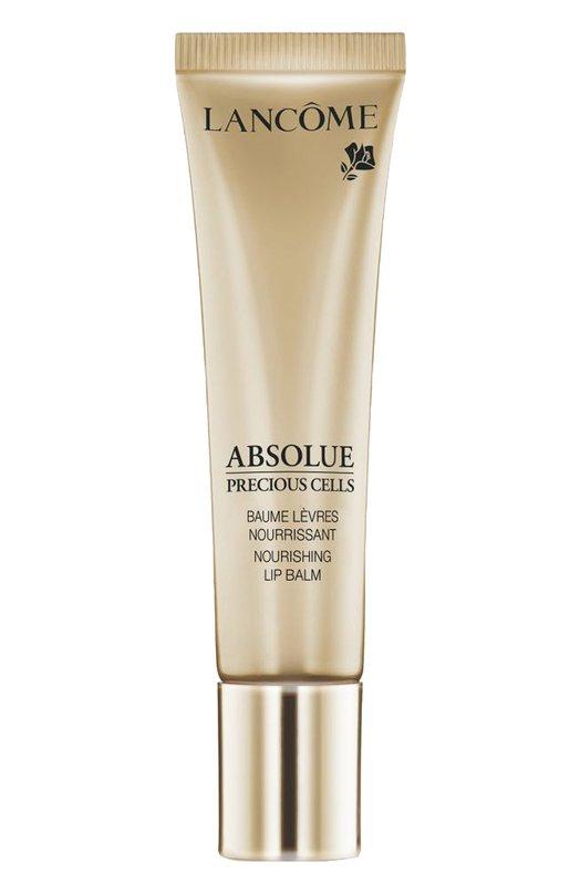 Купить Питательный бальзам для губ Absolue Precious Cells Lancome Франция HE00319511 3614271004437