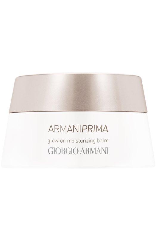 Увлажняющий бальзам для лица Prima Giorgio Armani 3614270638183