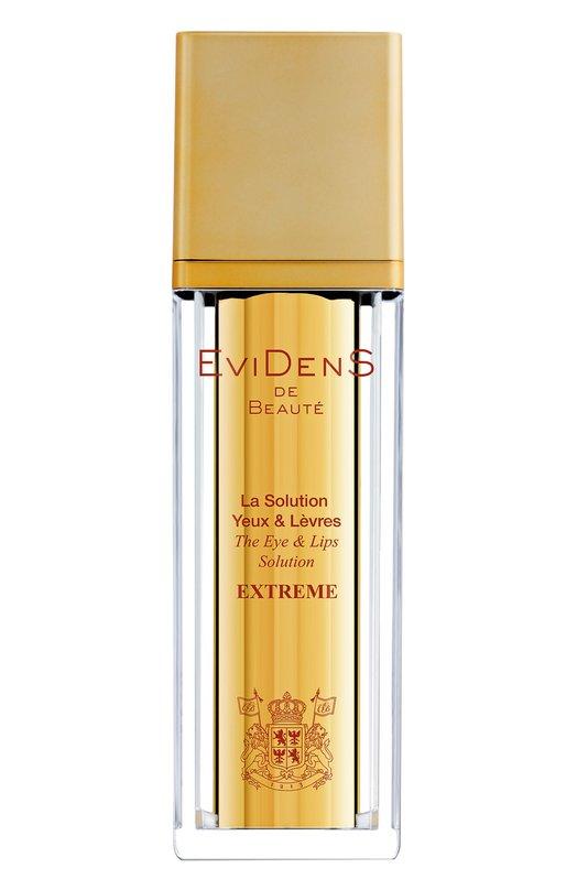 Концентрат для кожи вокруг глаз и губ Extreme EviDenS de Beaute 4560358162011