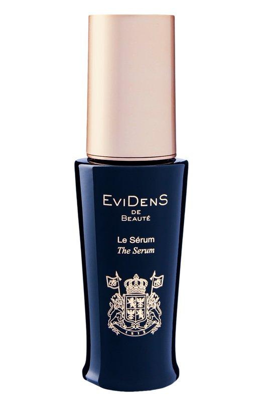 Питательная сыворотка для лица EviDenS de Beaute 4560358160055