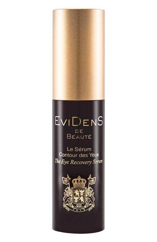 Питательная сыворотка для контура глаз EviDenS de Beaute 4560358160062