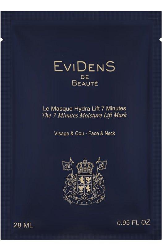 Маска Увлажнение и лифтинг для лица и шеи EviDenS de Beaute 4560358162172
