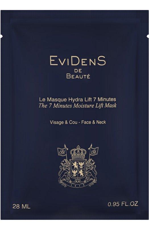 Маска Увлажнение и лифтинг для лица и шеи EviDenS de Beaute 4560358162189