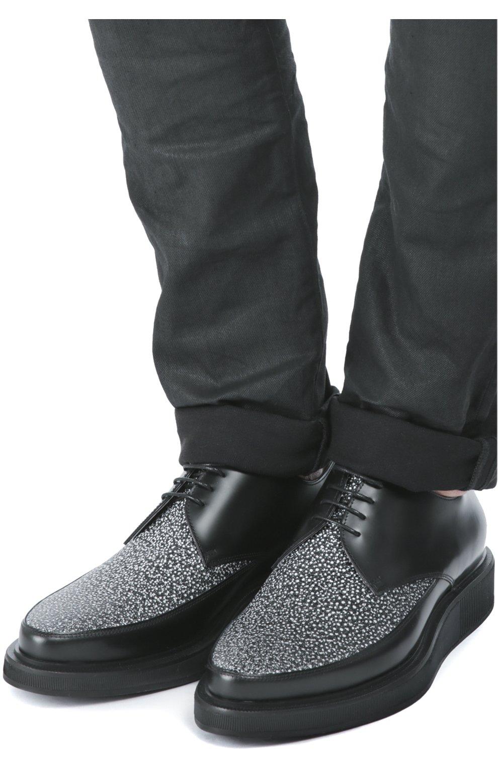 Черно белые джинсы с доставкой