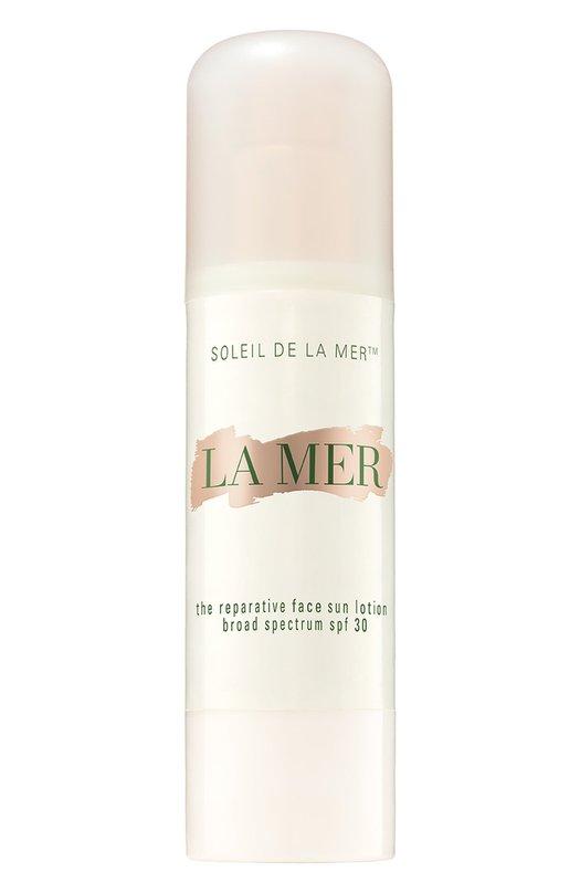 Защитный крем для лица La MerЗащита от солнца<br><br><br>Объем мл: 50<br>Пол: Женский<br>Возраст: Взрослый<br>Цвет: Бесцветный