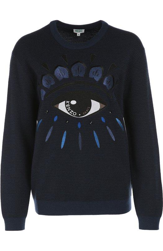 Вязаный пуловер с аппликацией KenzoСвитеры<br>Мастера марки украсили пуловер Eye, связанный фактурной вязкой из синей шерсти, кристаллами и вышитой аппликацией в виде глаза. Модель с длинными рукавами и круглым вырезом вошла в осенне-зимнюю коллекцию бренда, основанного Кензо Такада.<br><br>Российский размер RU: 42<br>Пол: Женский<br>Возраст: Взрослый<br>Размер производителя vendor: S<br>Материал: Шерсть: 82%; Полиакрил: 18%;<br>Цвет: Синий