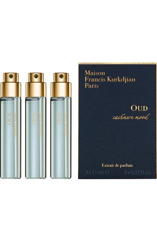 Рефиллер Oud Cashmere Mood Maison Francis KurkdjianАроматы для женщин<br><br><br>Объем мл: 3<br>Пол: Женский<br>Возраст: Взрослый<br>Цвет: Бесцветный