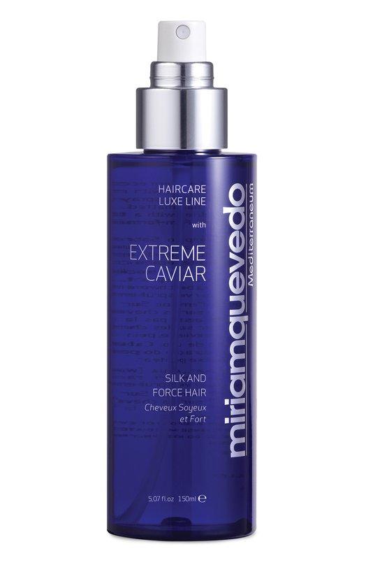 Оживляющий спрей для волос с протеинами шелка и экстрактом черной икры Miriamquevedo 114