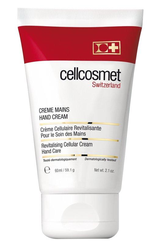 Купить Клеточный крем для рук Cellcosmet&Cellmen, 2115_1401, Швейцария, Бесцветный