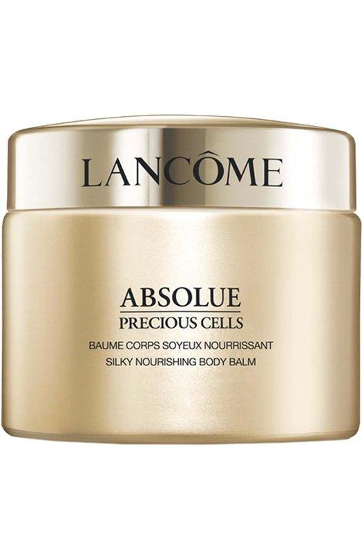 Бальзам для тела Absolue Lancome 3614270866272