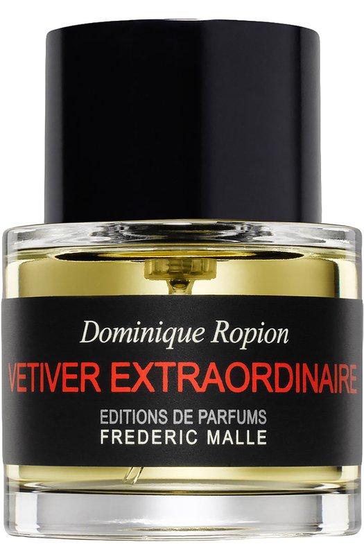 Парфюмерная вода Vetiver Extraordinaire Frederic Malle 3700135001121