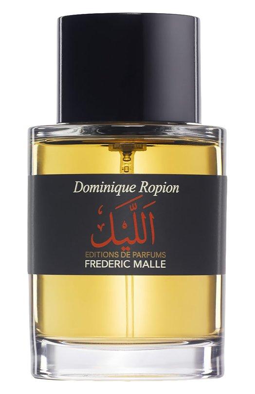 Парфюмерная вода The Night Frederic MalleАроматы для женщин<br><br><br>Объем мл: 100<br>Пол: Женский<br>Возраст: Взрослый<br>Цвет: Бесцветный