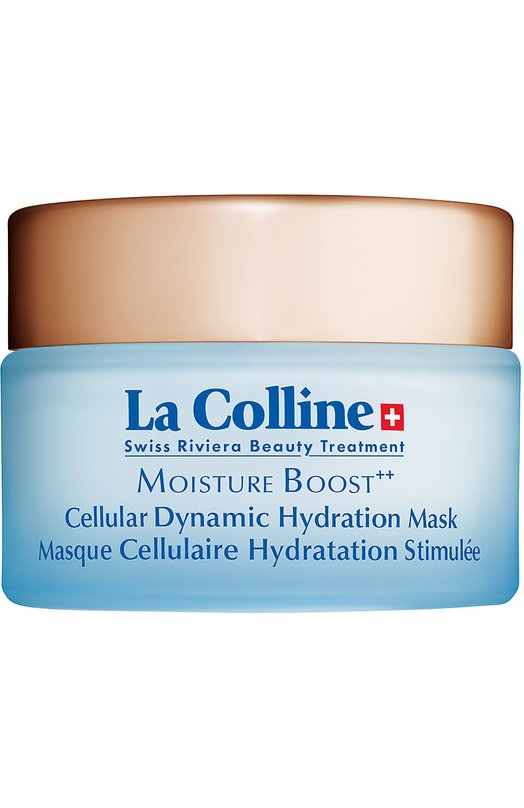 Купить Увлажняющая маска для лица Cellular Dynamic Hydration Mask La Colline Швейцария P035233 8084N/LC