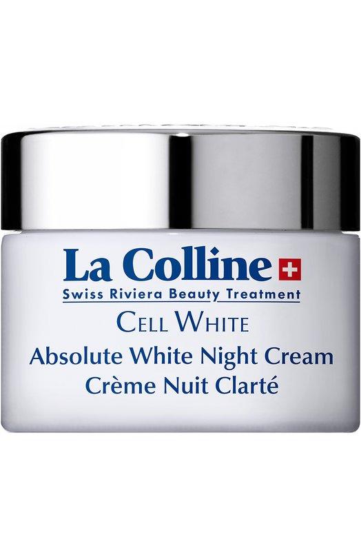 Осветляющий крем для лица ночной Absolute White Night Cream La Colline 3045N/LC