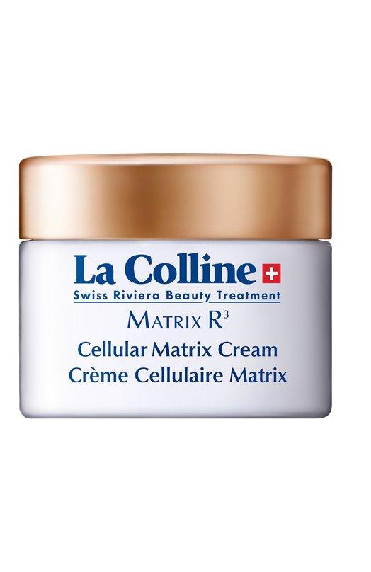Купить Крем для лица Матрикс с клеточным комплексом Cellular Matrix Cream La Colline, 8004N/LC, Швейцария, Бесцветный